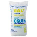 Соль таблетированная: 590 руб., Ростов, Краснодар, фото, отзывы