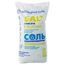 Купить Соль таблетированная: 590 руб. в Ростове-на-Дону, фото, отзывы